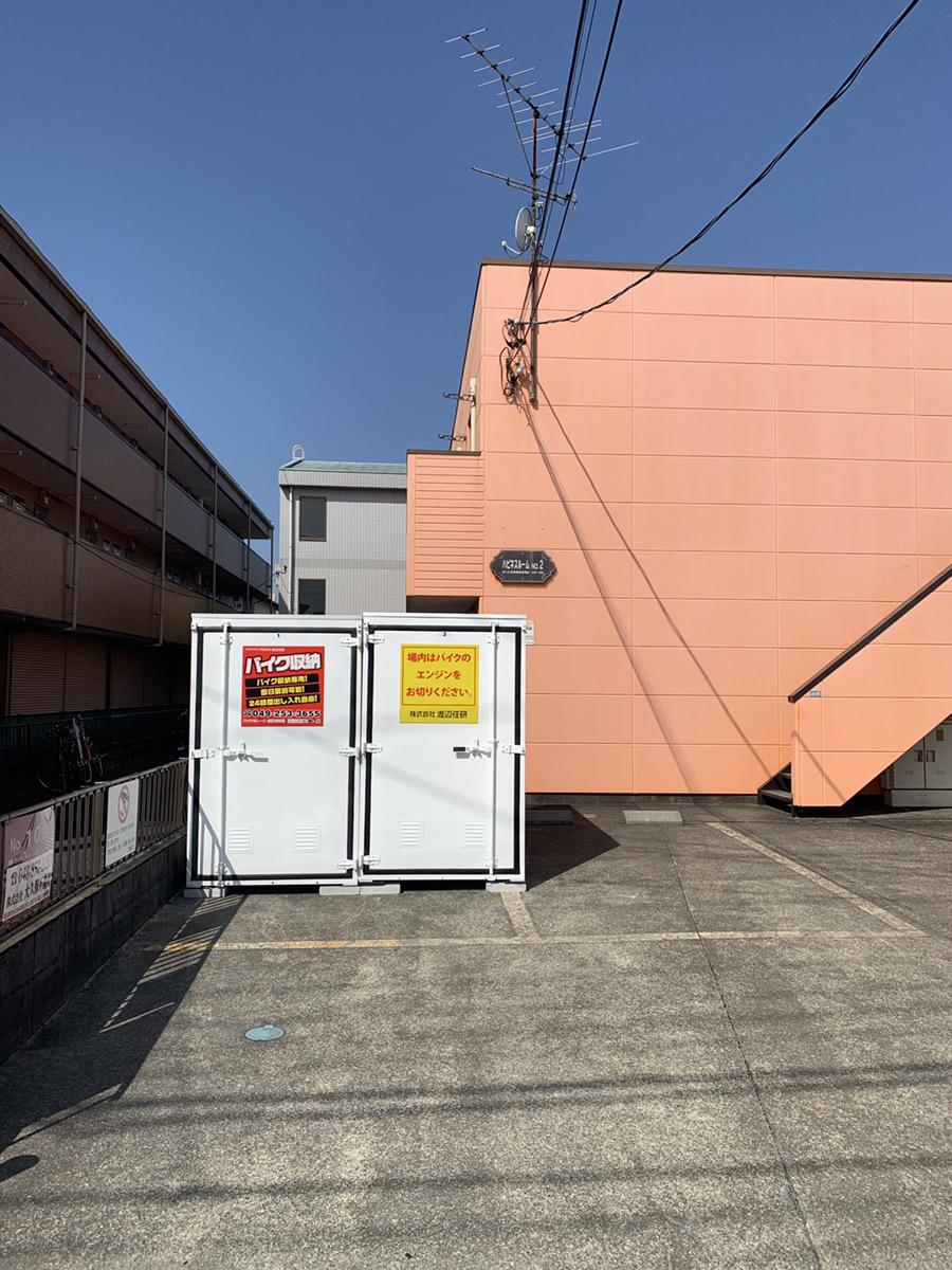 バイクガレージ桜区栄和店
