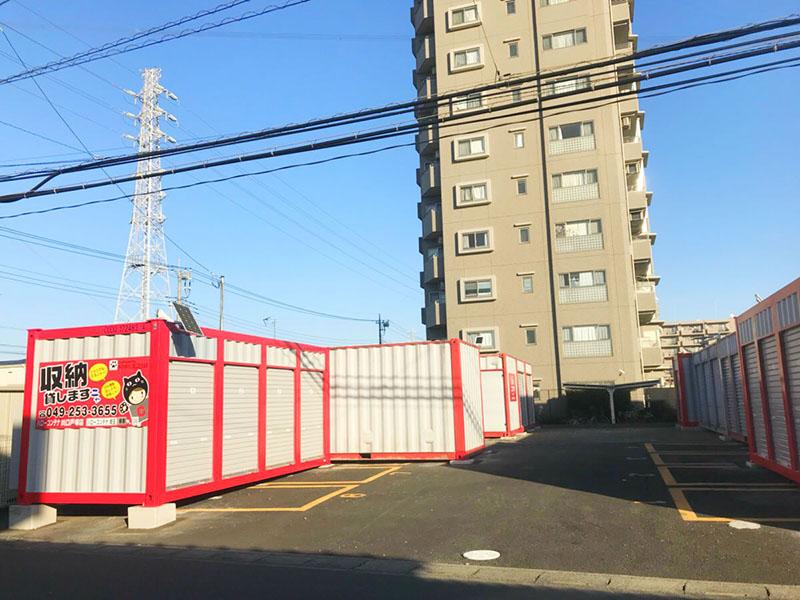 ハローコンテナ川口戸塚店