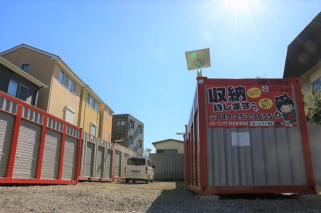 ハローコンテナ所沢宮本町店