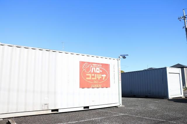 ハローコンテナ三芳2号店